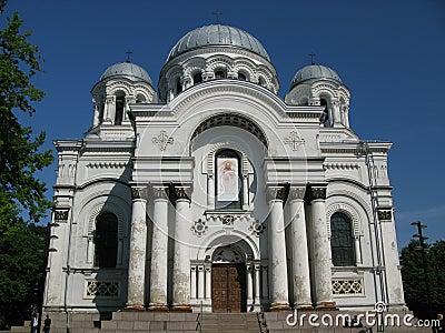 Kaunas Lithuanie