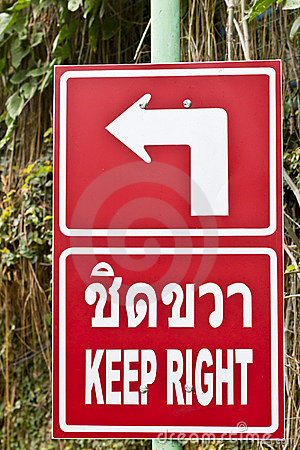 Keep right road sign in Phuket, Thailand