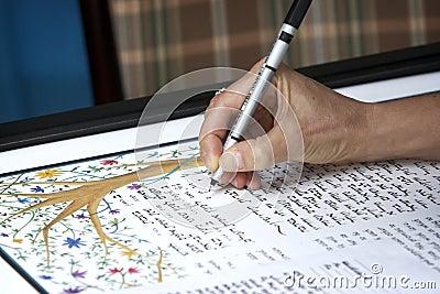 Ketubah di cerimonia nuziale ebrea