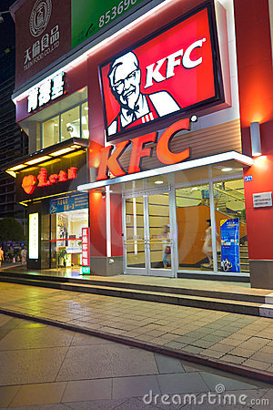 Kfc Editorial Stock Image