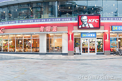 Kfc in China Editorial Photography