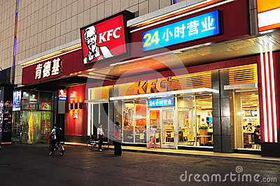 KFC in the evening Editorial Stock Image