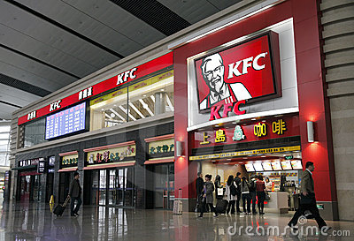KFC fast food restaurant Editorial Photography