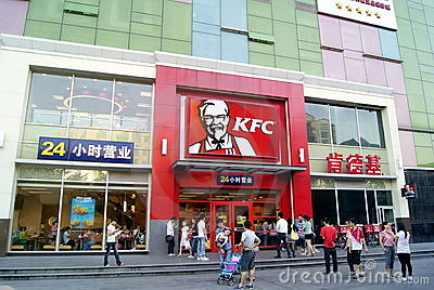 Kfc fast-food restaurants Editorial Stock Image