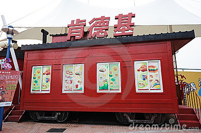 Kfc restaurant Editorial Stock Image