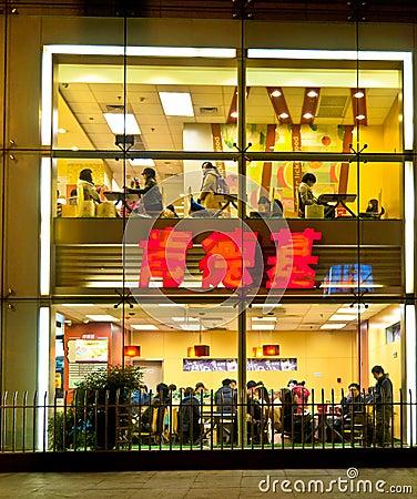 KFC restaurant Editorial Stock Image