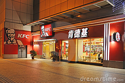 Kfc restaurant at night Editorial Image