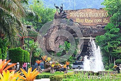 Khao Kheow Zoo