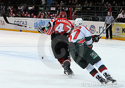 KHL hockey Automobilist vs AK Bars Editorial Photo