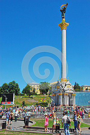 Kiev Independence Square, Ukraine Editorial Photography