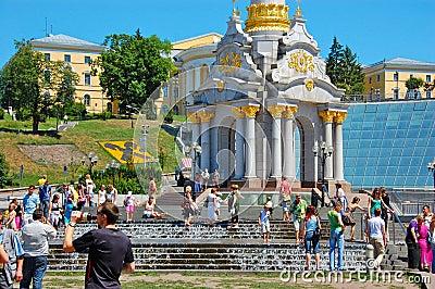 Kiev Independence Square, Ukraine Editorial Stock Photo