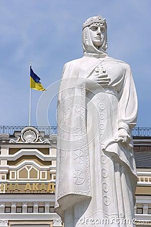 Kiev landmark