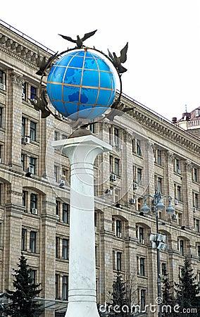 Kiev Maydan 4