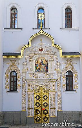 Kiev Pecherska Lavra