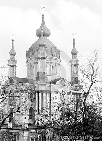 Free Kiev St Andrew Church Church 1964 Royalty Free Stock Images - 46768459