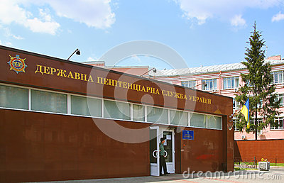 KIEV, UKRAINE - JUNE 1:National Prison Service Editorial Stock Image