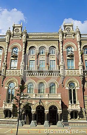 Kiev, Ukraine, National bank