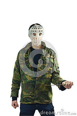 Kill mask