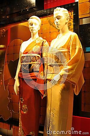 Kimono fashion