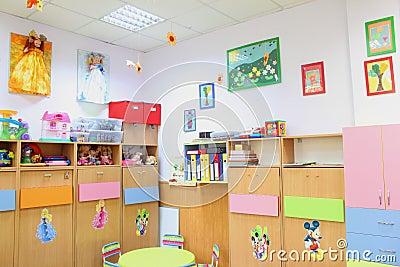 Kindergarten Editorial Image