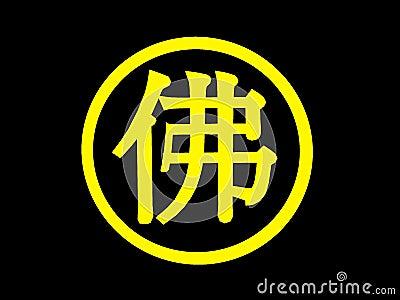 Kines för buddhism 2