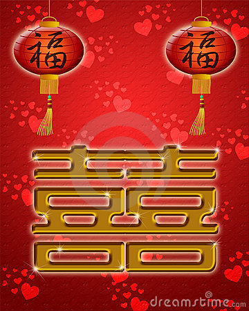 Kinesiskt dubbelt lyckasymbolbröllop