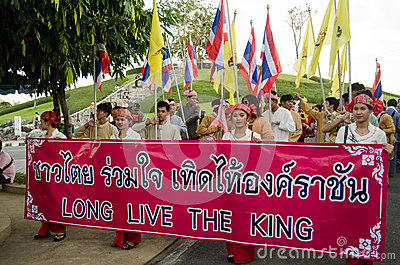King Birthday Celebration, Thailand Editorial Stock Photo