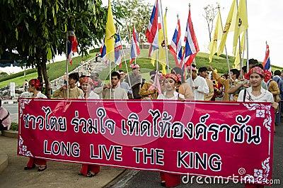 King Birthday Celebration, Thailand Editorial Stock Photo