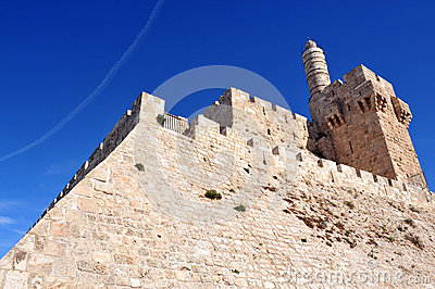 King David Citadel