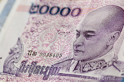 King Norodom Sihamoni banknote, Cambodia