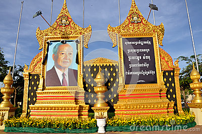 King Norodom Sihanouk memorial portrait Editorial Image