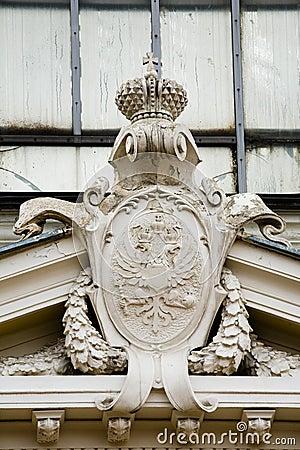 King s insignia