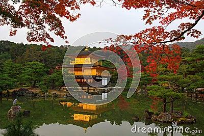 Kinkakuji  - the famous Golden Pavilion at Kyoto