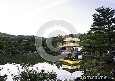 Kinkakuji Temple, aka The Golden Pavilion