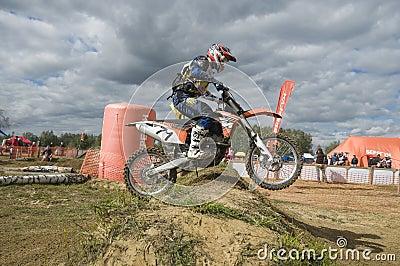 Kirilchuk Sergei Editorial Stock Photo