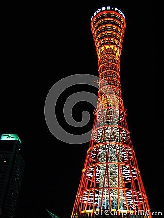 Kobe, Japan Editorial Photo