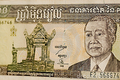 Koning Norodom Sihanouk, het geld van Kambodja