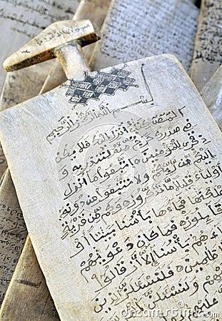 Koran darfur