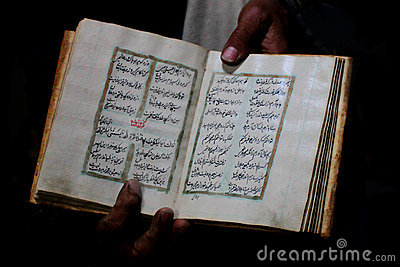 Koran, holly book of Muslims