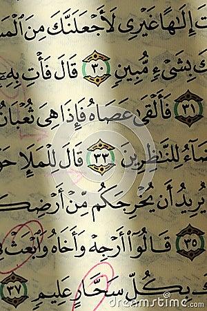 Koran old page