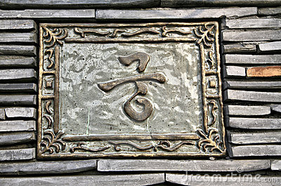 Korean Ceramic Sign
