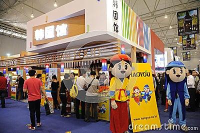 Korean pavilion Editorial Image