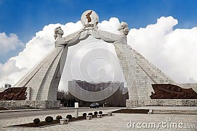 Korean Peninsula unified symbol