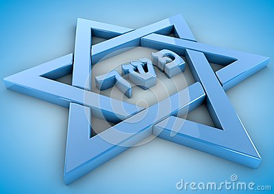 Kosher David Star Symbol