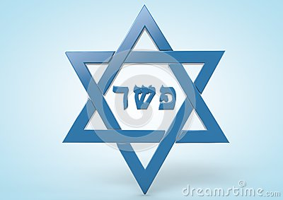 Jew Kosher David Star Symbol