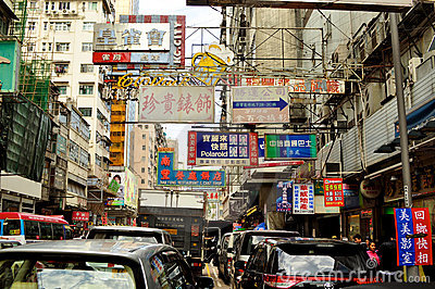 Kowloon city center Editorial Photography