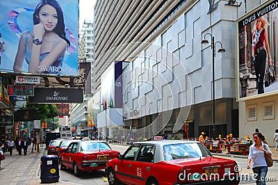 Kowloon - Hong Kong Editorial Photography