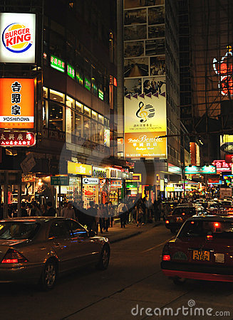 Kowloon - Hong Kong - by night Editorial Image