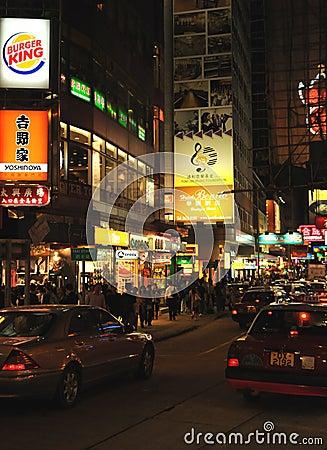 kowloon hong kong. KOWLOON - HONG KONG - BY NIGHT