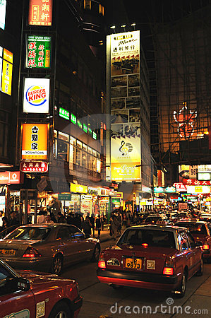 Kowloon - Hong Kong - by night Editorial Photo